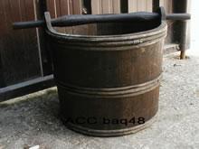 ACC BAQ48