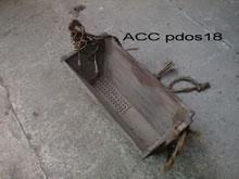 ACC PDOS18