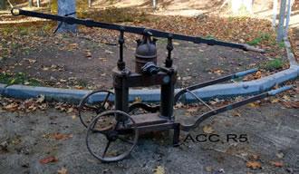 ACC R5
