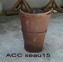 ACC SEAU15