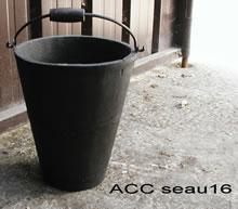 ACC SEAU16